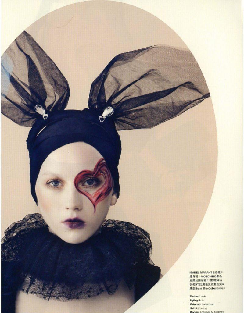 Harpers Bazaar HK-8