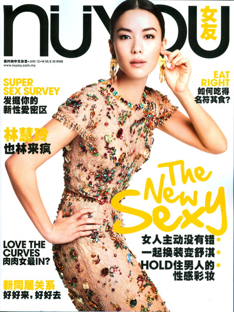 Web Nuyou June 2012 Cover